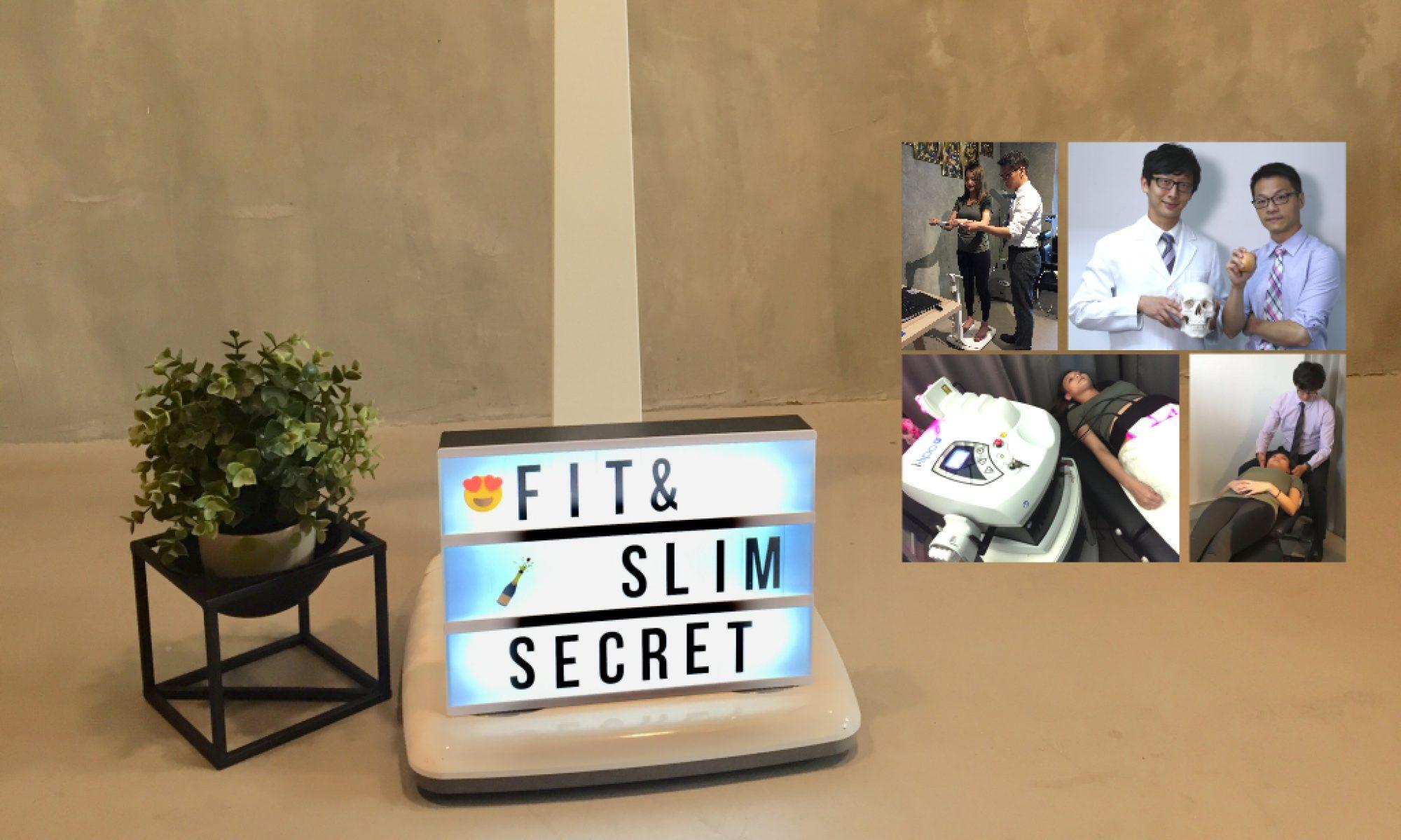 纖營密碼 Fit and Slim Secret