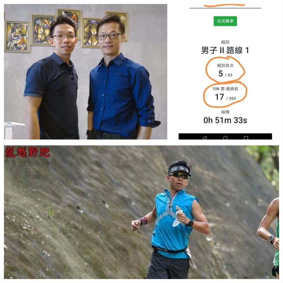 Roy Lau